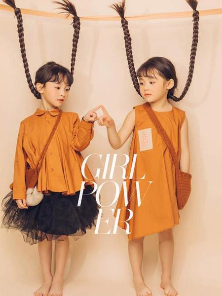 NNE&KIKI童装品牌2020春夏翻领姜黄色衬衫网纱短裙