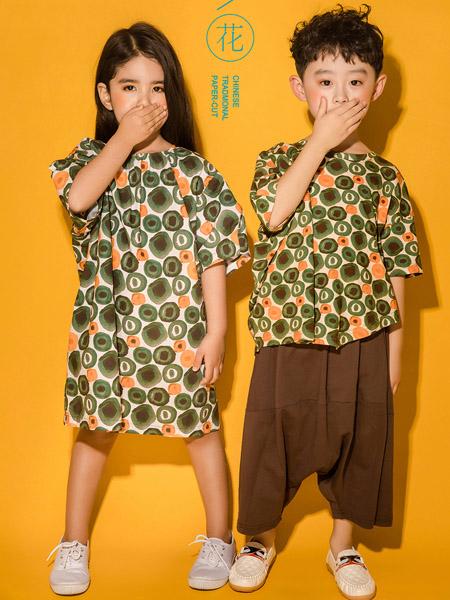 NNE&KIKI童装品牌2020春夏圆领圆圈连衣裙