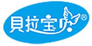 美国奥美莱国际集团营养品有限公司