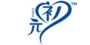 江西元之初商贸有限公司