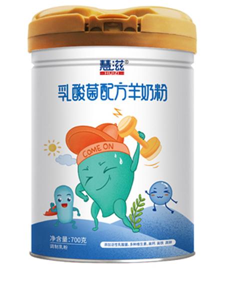 佑慧滋婴儿食品慧滋乳酸菌配方羊奶粉 700克
