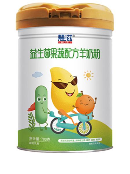佑慧滋婴儿食品慧滋益生菌果蔬配方羊奶粉 700克