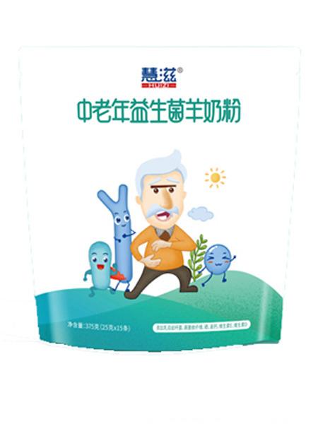 佑慧滋婴儿食品慧滋中老年益生菌羊奶粉375克袋