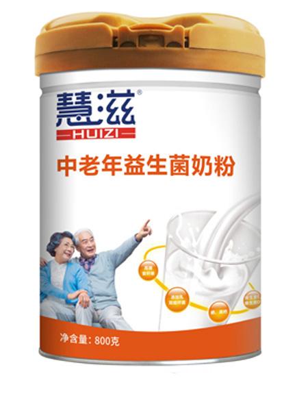 佑慧滋婴儿食品慧滋中老年益生菌奶粉 800克
