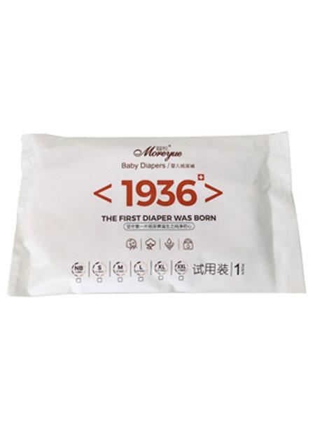 越悦婴童用品越悦1936婴儿纸尿裤试用装1