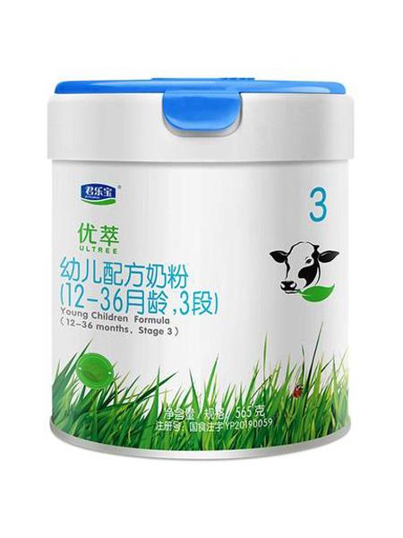 君乐宝婴儿食品优萃有机3段幼儿配方牛奶粉三段 565g*1罐