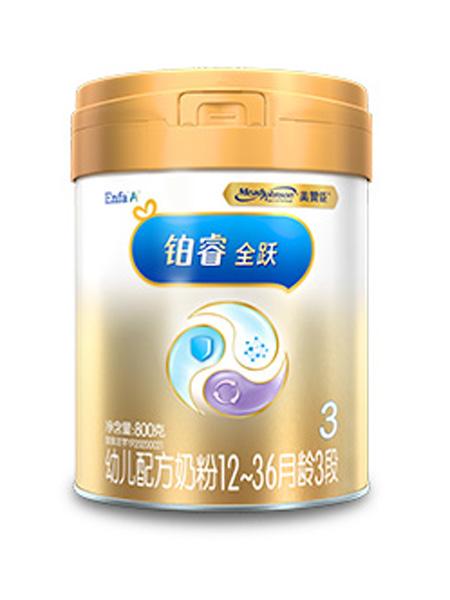 美赞臣营养品婴儿食品3段幼儿配方奶粉