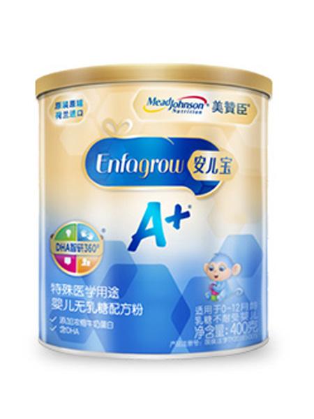 美赞臣营养品婴儿食品婴儿无乳糖配方奶粉