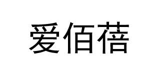 广州市金盛生物科技有限公司