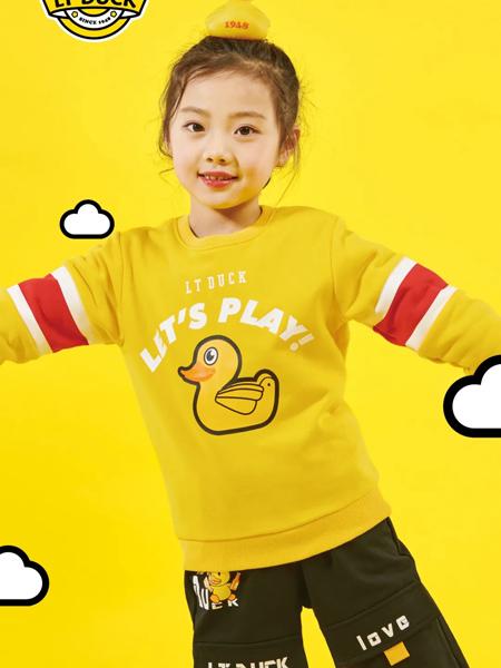 江苏加盟推荐,小黄鸭青少年鞋服一体加盟费是多少?