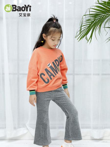 2020下半年创业推荐 加盟艾宝依童装品牌
