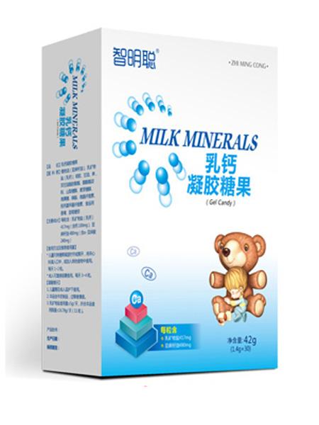 智明聪婴儿食品智明聪乳钙凝胶糖果竖盒