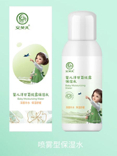 安贝儿婴童用品宝宝脸部润肤露滋润补水儿童护肤品