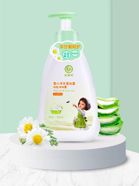 安贝儿婴童用品儿童小孩洗护用品洗发水乳二合一