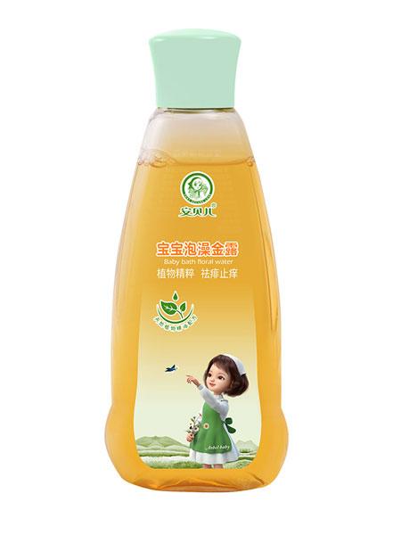 安贝儿婴童用品驱蚊水去痱止痒防蚊儿童泡澡金露