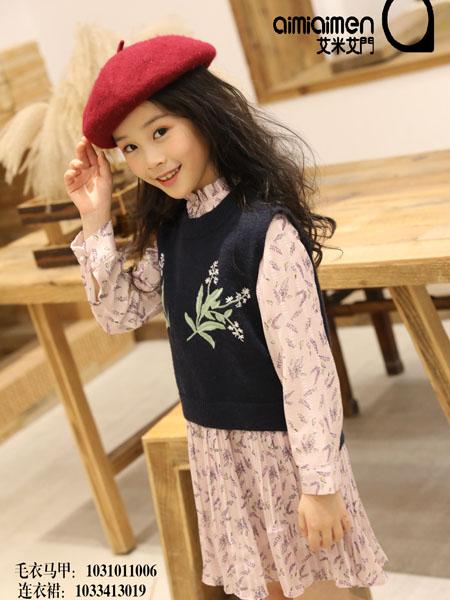 艾米艾门童装品牌2020秋冬黑色针织毛衣背心