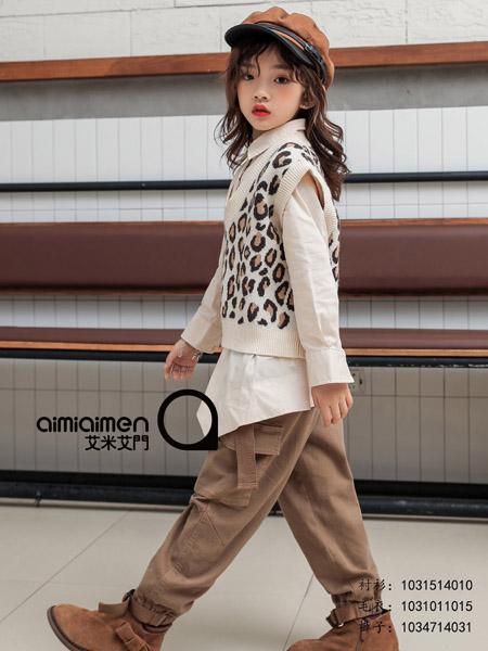 艾米艾门童装品牌少量空白区域火热招商中!