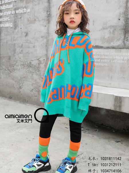 艾米艾門童裝品牌2020秋冬藍色字母連帽針織衛衣