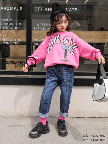 艾米艾門童裝品牌2020秋冬粉色衛衣