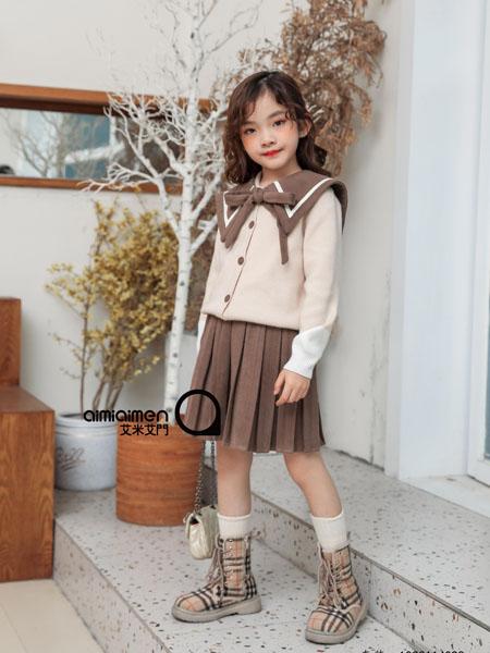 艾米艾门童装品牌2020秋冬咖色荷叶领衬衫短裙