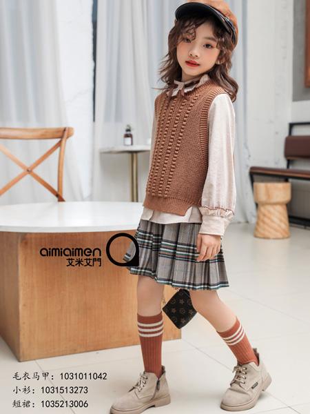 艾米艾门童装品牌2020秋冬咖色针织背心