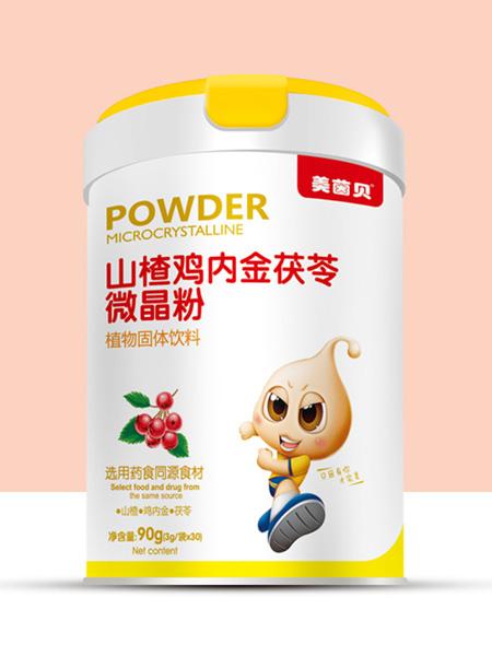 美茵贝婴儿食品美茵贝山楂鸡内金茯苓微晶粉