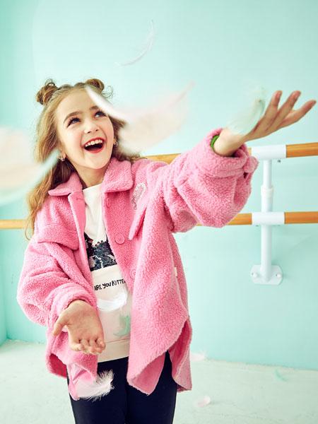 水孩儿souhait童装品牌2020秋冬粉色毛绒外套