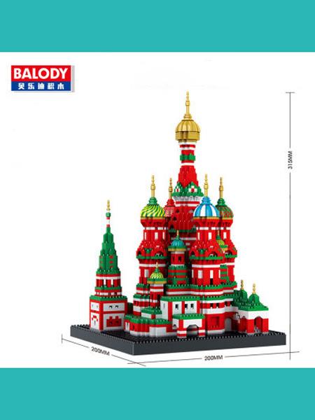 贝乐迪婴童玩具贝乐迪城堡建筑系列微颗粒模型积木