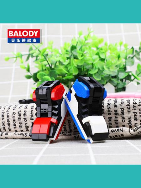 贝乐迪婴童玩具贝乐迪鞋钥匙扣微颗粒积木