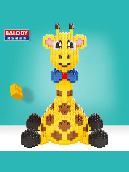 贝乐迪婴童玩具贝乐迪长颈鹿拼插颗粒拼装玩具