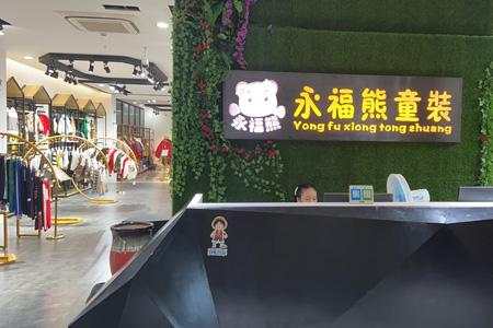 安踏品牌龙8货源批发折扣拿货 杭州永福熊