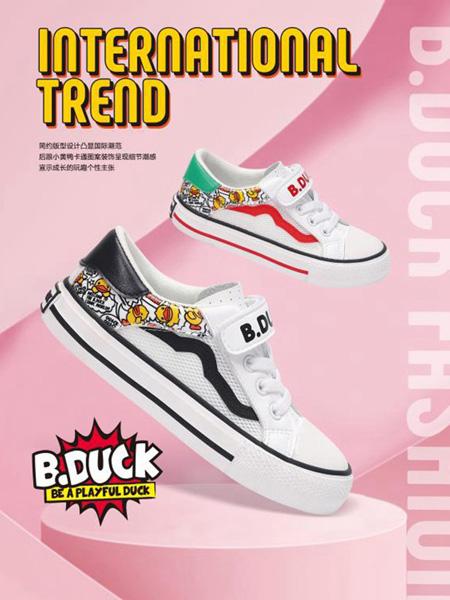 凯蒂猫童鞋品牌2020秋冬白色时尚板鞋