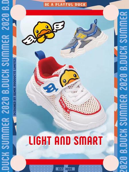 凯蒂猫童鞋品牌2020秋冬白色网鞋休闲鞋