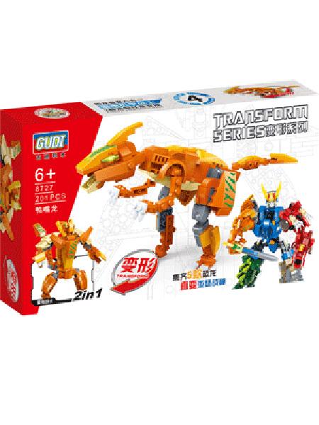 新科教婴童玩具橙色恐龙益智积木