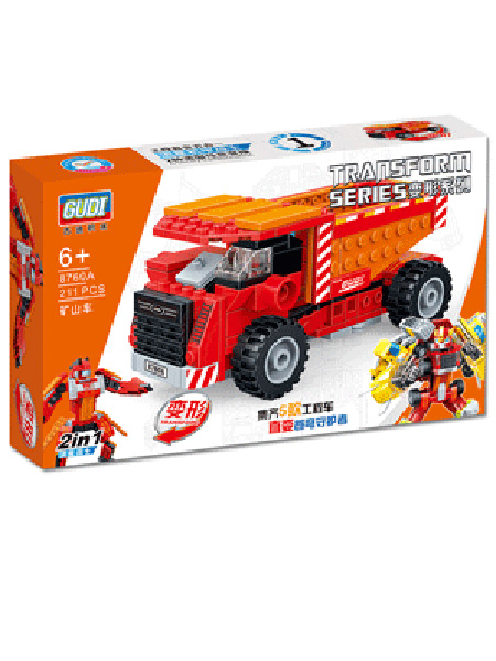 新科教婴童玩具运输车益智积木