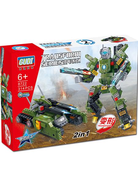 新科教婴童玩具绿色坦克益智积木