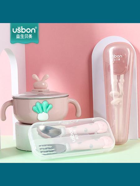 婴童用品宝宝辅食碗防摔防烫婴儿碗勺套装不锈钢儿童餐具学吃饭训练吸盘碗