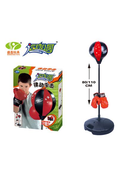 盛盈婴童玩具拳击球