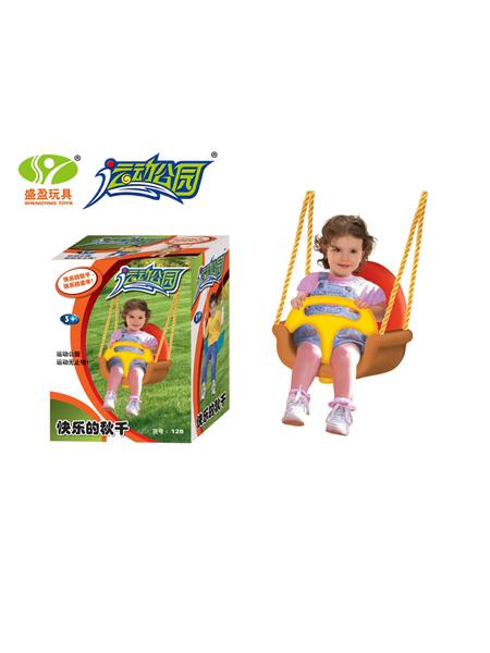 盛盈婴童玩具快乐的秋千