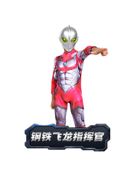 烨星玩具婴童玩具钢铁飞龙2奥特曼崛起同款衣服深蓝炽焰战服1米-1.2米可穿舞台表演