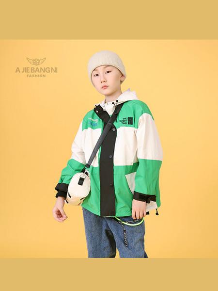 阿杰邦尼童装品牌2020阿杰邦尼2020Q春秋季男中大童拼色撞色拼块运动户外外套