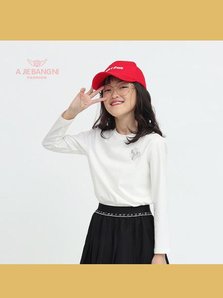 阿杰邦尼童装品牌2020阿杰邦尼2020Q春秋装女中大童圆领长袖T恤衫上衣
