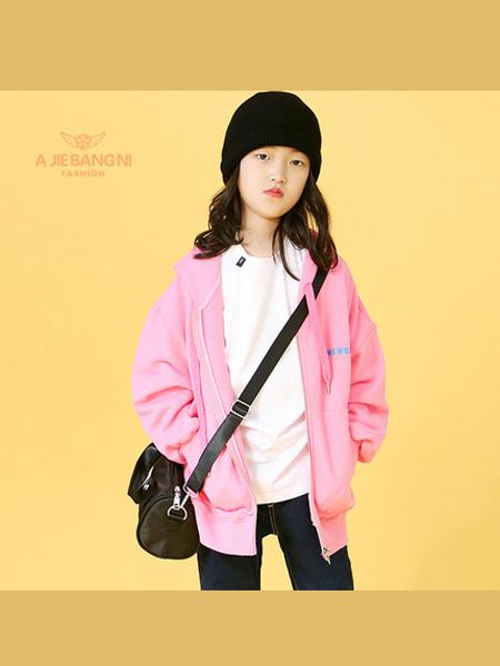 阿杰邦尼童装品牌2020阿杰邦尼2020Q春秋装开衫卫衣女童中大童针织外套拉链衫