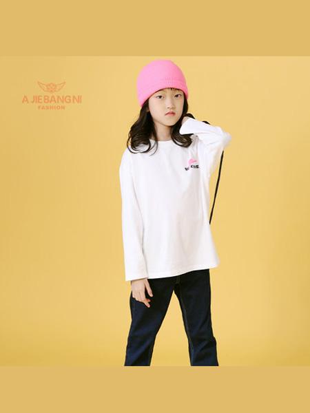 阿杰邦尼童装品牌2020阿杰邦尼 2020Q春秋季女中大童长袖T恤百搭气质体恤衫