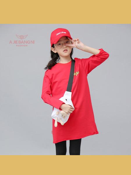 阿杰邦尼童装品牌2020阿杰邦尼 2020Q春秋季女中大童中长款圆领T恤长袖上衣