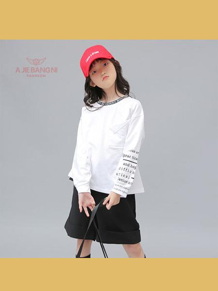 童装品牌2020 童装2020Q春秋装简约廓形T恤衫女童打底衫长袖
