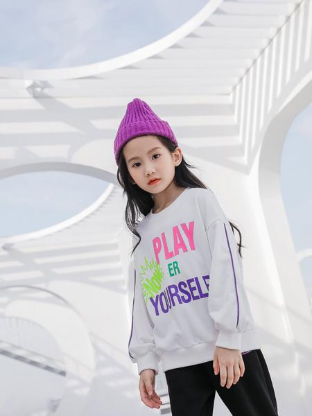 思貝秀童裝品牌2020秋冬新品灰色字母上衣