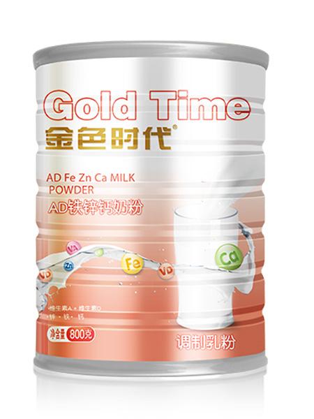 金薄金婴儿食品金色时代AD铁锌钙奶粉