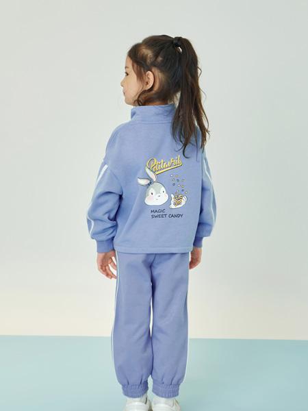 贝甜童装品牌2020秋冬淡蓝色卡通运动套装