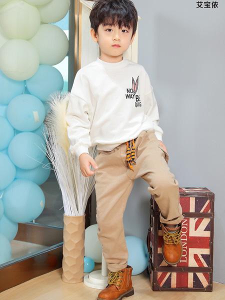 艾寶依童裝品牌2020秋冬白色長袖衛衣